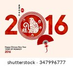 oriental happy chinese new year ... | Shutterstock .eps vector #347996777