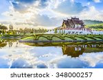royal flora ratchaphruek  royal ... | Shutterstock . vector #348000257