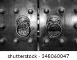 Chinese Style Door Knob Woth...