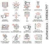 vector set of 16 icons related... | Shutterstock .eps vector #348066797