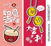 Chinese New Year Cards....