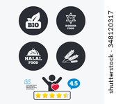 natural bio food icons. halal... | Shutterstock .eps vector #348120317