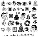 vector christmas silhouettes