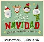 vintage style family spirit... | Shutterstock .eps vector #348585707