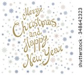 merry christmas and happy new... | Shutterstock .eps vector #348642323