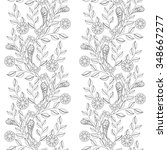 seamless monochrome floral... | Shutterstock . vector #348667277