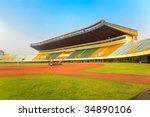An  Stadium With Empty Tribune...