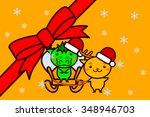 animal series of christmas frame | Shutterstock . vector #348946703