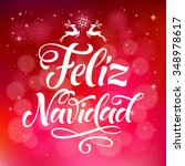 vector spanish christmas text... | Shutterstock .eps vector #348978617