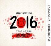 elegant greeting card design... | Shutterstock .eps vector #349044977