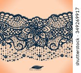 Abstract Lace Ribbon Seamless...
