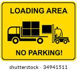 loading area   no parking ... | Shutterstock .eps vector #34941511