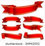 vector banners. | Shutterstock .eps vector #34942552