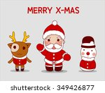 set of cute christmas character.... | Shutterstock .eps vector #349426877
