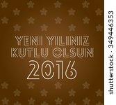happy new year 2016 vector ... | Shutterstock .eps vector #349446353