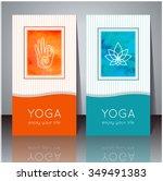 vector yoga illustration. yoga... | Shutterstock .eps vector #349491383