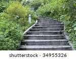 Photo Of Stairs In A Flower...