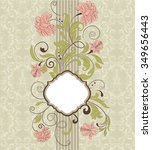 vintage invitation card with... | Shutterstock .eps vector #349656443