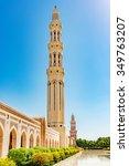 Muscat  Oman   September 26 ...