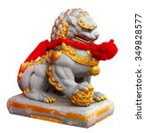 Chinese Lion Statue In White...
