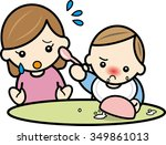 baby food angry baby mother | Shutterstock . vector #349861013