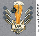 Home Brew Craft Beer Emblem