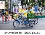 bangkok  thailand   dec 11 2015 ... | Shutterstock . vector #350315183