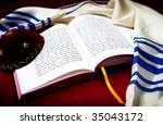 Jewish book - stock photo