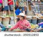 dec 9th 2015  thailand  ... | Shutterstock . vector #350512853