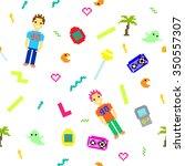 Постер, плакат: Pixel art 90s retro
