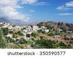 Small photo of Sellia, Crete Island, Greece