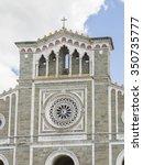 Small photo of Detail of the fa�§ade of the Church of Santa Margherita, Cortona, Tuscany, Italy