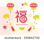 Oriental Happy Chinese New Yea...