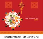 oriental happy chinese new year ... | Shutterstock .eps vector #350845973