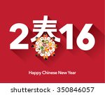 oriental happy chinese new year ... | Shutterstock .eps vector #350846057