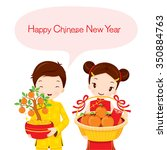 chinese new year gifts with boy ... | Shutterstock .eps vector #350884763