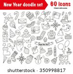 winter doodles collection.... | Shutterstock .eps vector #350998817