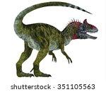 Постер, плакат: Cryolophosaurus Dinosaur Tail
