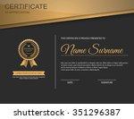 vector certificate template. | Shutterstock .eps vector #351296387