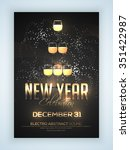 elegant flyer  banner or... | Shutterstock .eps vector #351422987