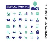 hospital  medicine  icons ... | Shutterstock .eps vector #351501113