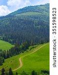 road on a mountain peak ... | Shutterstock . vector #351598523