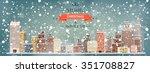 city silhouettes. cityscape.... | Shutterstock .eps vector #351708827