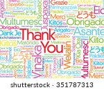 thank you word cloud background ... | Shutterstock . vector #351787313