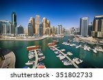 Dubai Marina Panoramic View