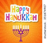 happy hanukkah  jewish holiday... | Shutterstock . vector #351874907