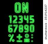 Double Neon Font Part 2 Of 2 ...