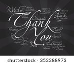 thank you hand lettering... | Shutterstock . vector #352288973