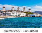 iconic windmills viewpoint... | Shutterstock . vector #352350683
