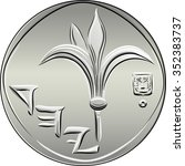 Vector Obverse Israeli Silver...